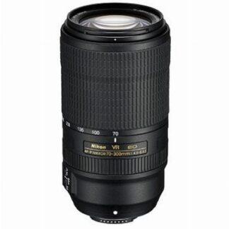 Nikon 70-300mm f4.5-5.6E ED VR AF-P