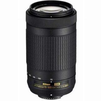 Nikon 70-300mm f4.5-6.3 G ED DX AF-P