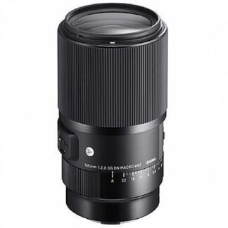 Sigma 105mm f2.8 DG Art Macro